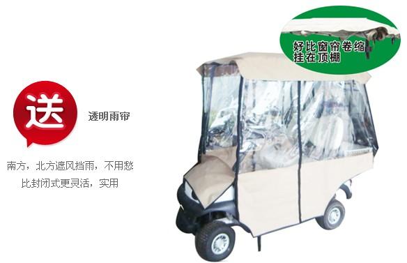 电动车可以随时变身成为封闭式额!   电动代步车   封闭式的高清图片