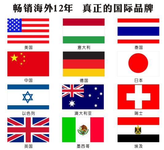 旗 旗帜 旗子 设计 矢量 矢量图 素材 534_489