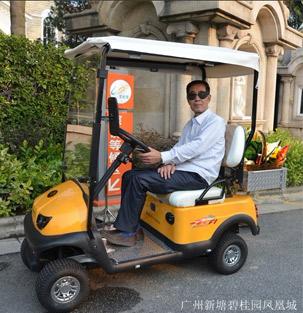 老年电动代步车   目前市场上也有许多适合残疾人使用的老高清图片