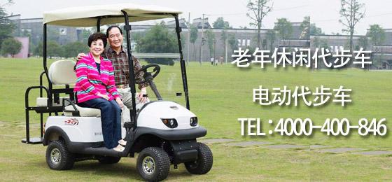 来俏.   四轮老年代步车   ,他们开着   代步车   在城市里高清图片